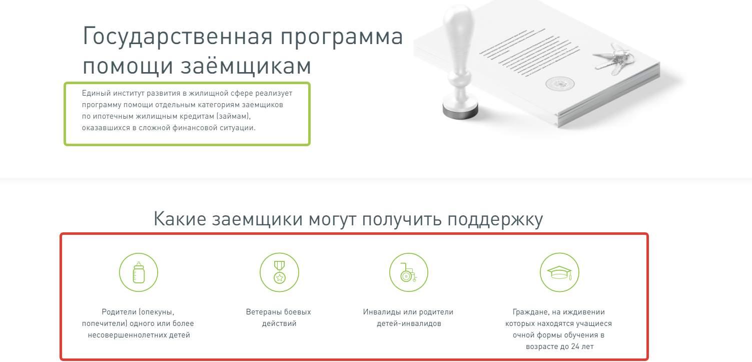 газпромбанк ипотека без первоначального взноса условия 2020