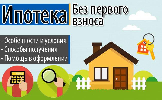 Микрофинансовая организация займер в москве