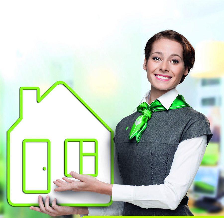 какие преимущества ипотеки перед потребительским кредитом