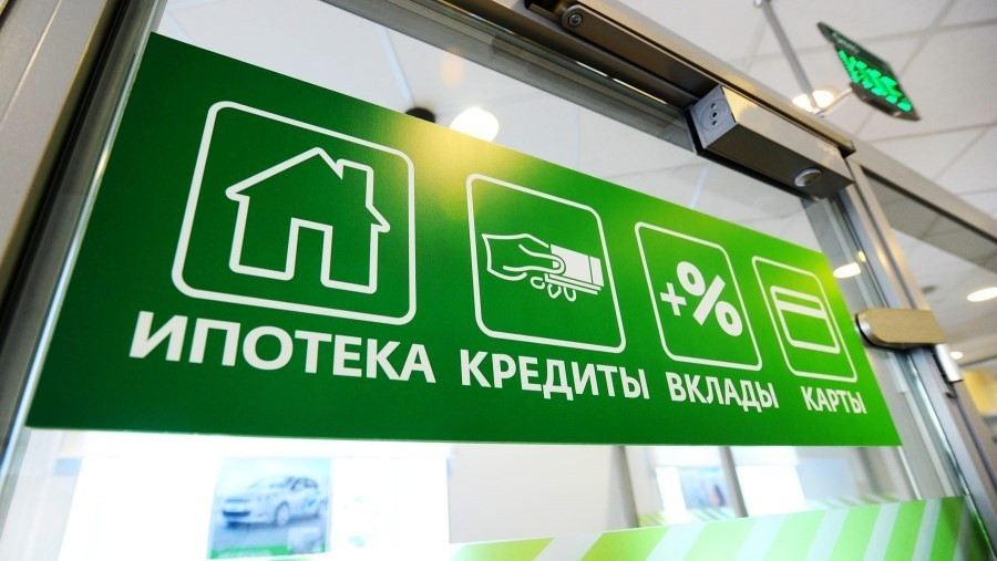 Ипотека для иностранцев в Сбербанке: условия, ставки