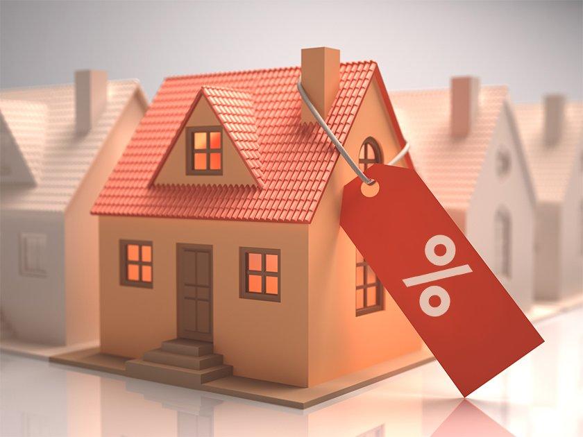 Что можно и что нельзя делать с ипотечной квартирой?