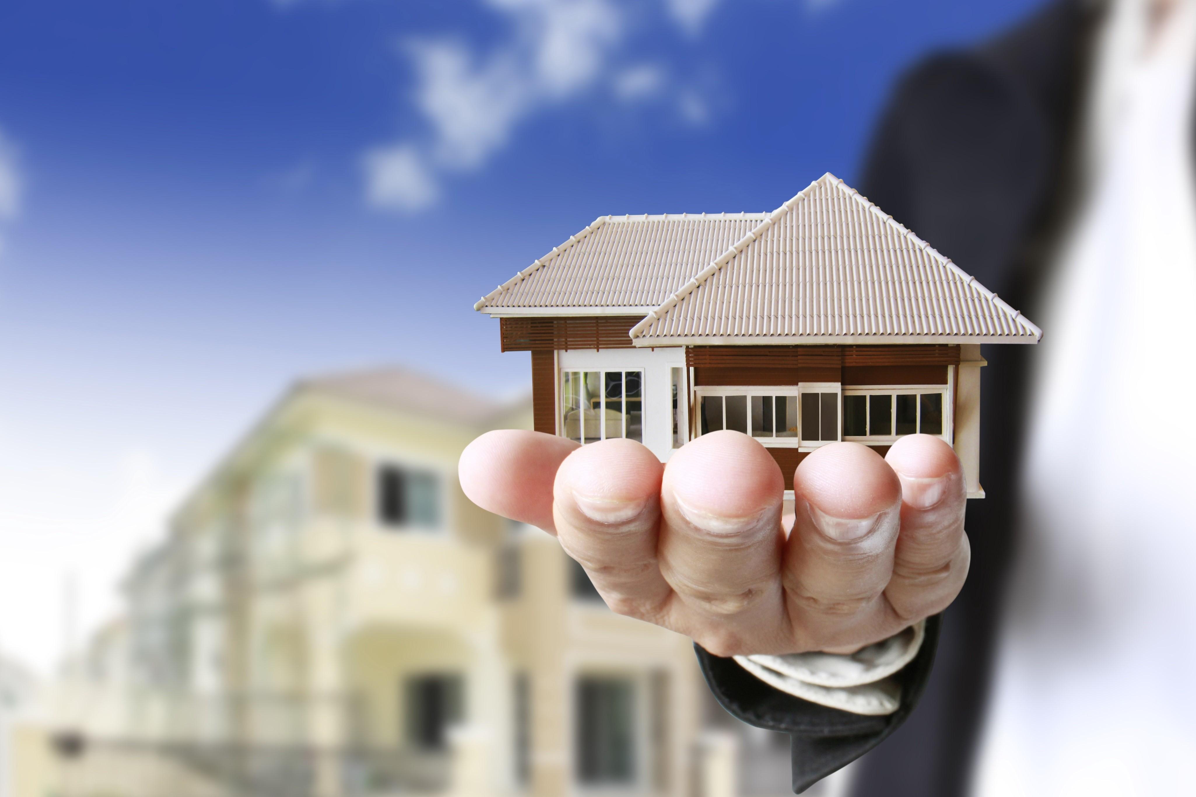 Способы подачи заявки на ипотеку