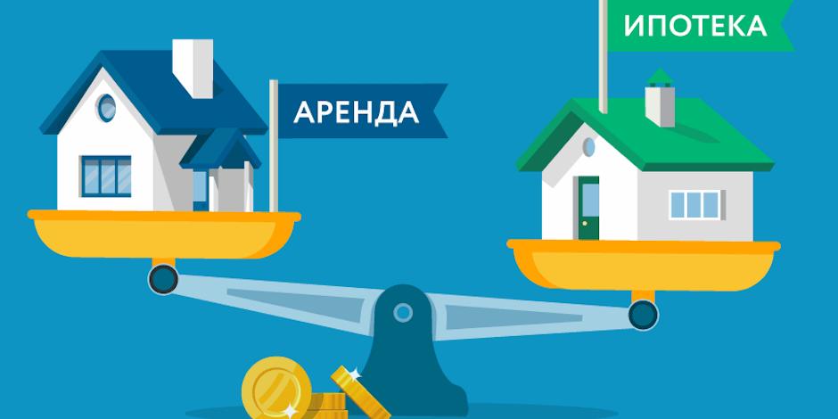 8 фактов, которые необходимо знать об ипотеке
