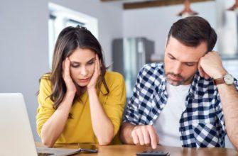 Оформление кредита на жилье